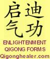 Enlightenment Qigong Forms at Qigonghealer.com